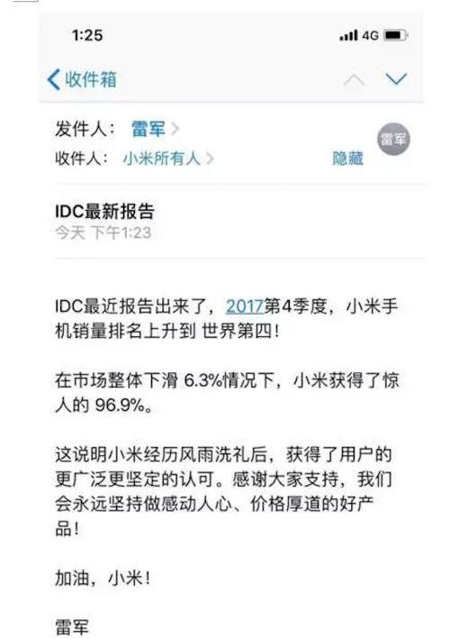 刘强东回怼张近东:去年缴60亿保险,缴税更多;国家严厉整治炒作明星绯闻及娱乐八卦;A站正式关闭|早报