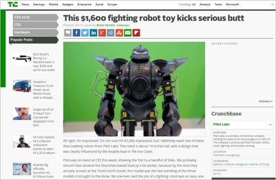 中国原创机器人率先加入Alexa智能生态圈