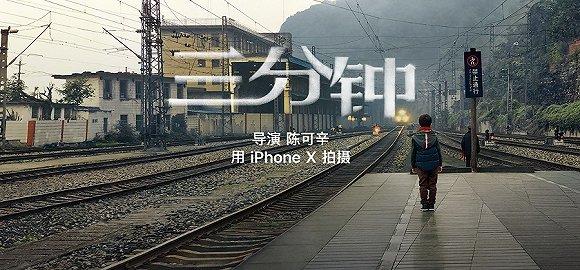 神秘的女一号:苹果中国操盘人葛越