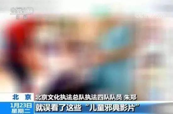 中国动画也将进入严管控时代?