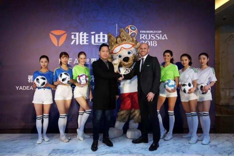 雷军又晒天价饺子;雅迪2000万美元赞助俄罗斯世界杯;美国六大情报机构抵制华为、中兴 | 早报