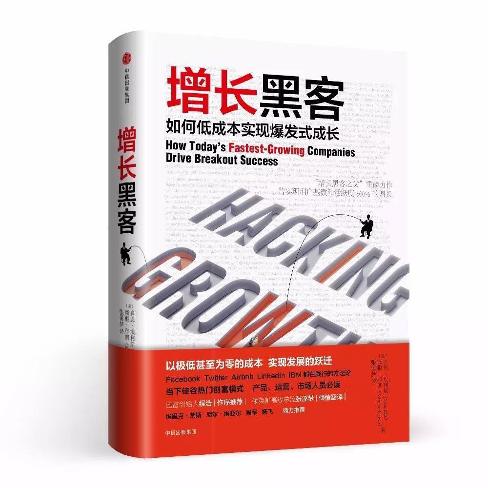 远望资本程浩:2018年必读的几本商业书